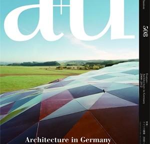 20130307_a+u_cover