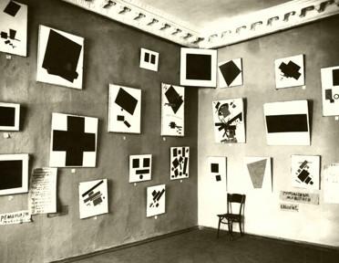 Ausstellung 0.10, 1915, St. Petersburg