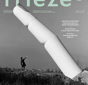 Frieze #18 Cover