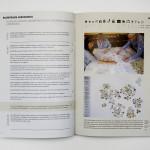 Susanne Hofmann: Partizipation macht Architektur. Die Baupiloten – Methode und Projekte, Jovis Verlag Berlin, 2014