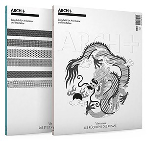 Arch+Anzeige-Vietnam.indd