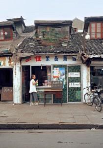Shanghai, Foto: Jan Siefke